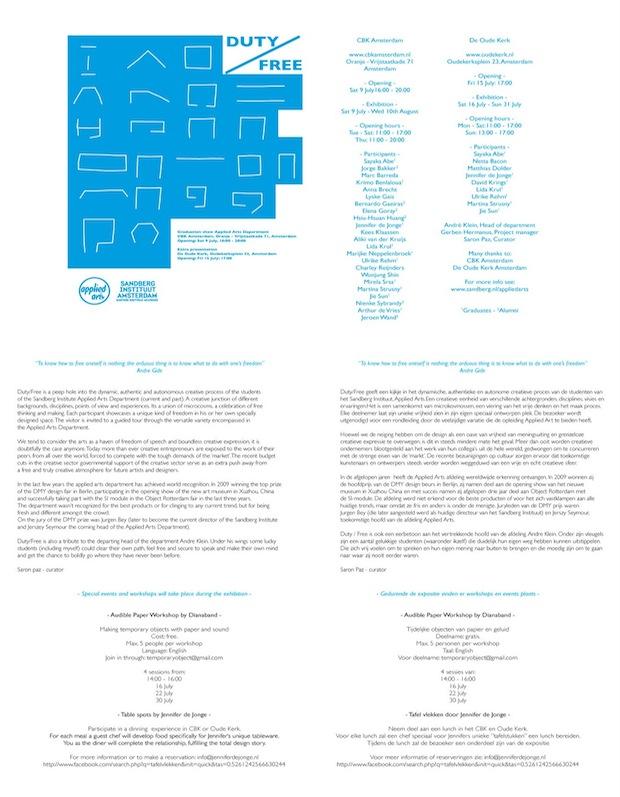 http://lkrul.nl/files/gimgs/11_duty-free-poster-kopie.jpg